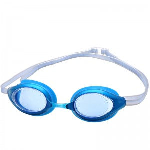Poqswim Psc3800 Adjustable Unisex Adult Non Fogging Anti-uv Swimming Goggles Swim Glasses