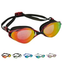 Aqua Vista Swimming Goggles