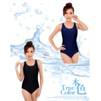 POQSWIM Solid Junior Swimsuit